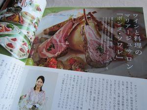 雑誌2.jpg