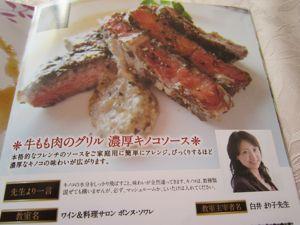 雑誌4.jpg