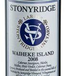 wine-idai5.jpg